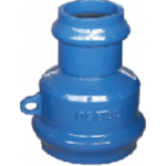 Socket Reducer